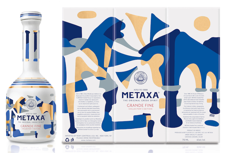 METAXA WPO 2021